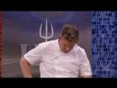 Адская кухня 10 серия 16 сезон