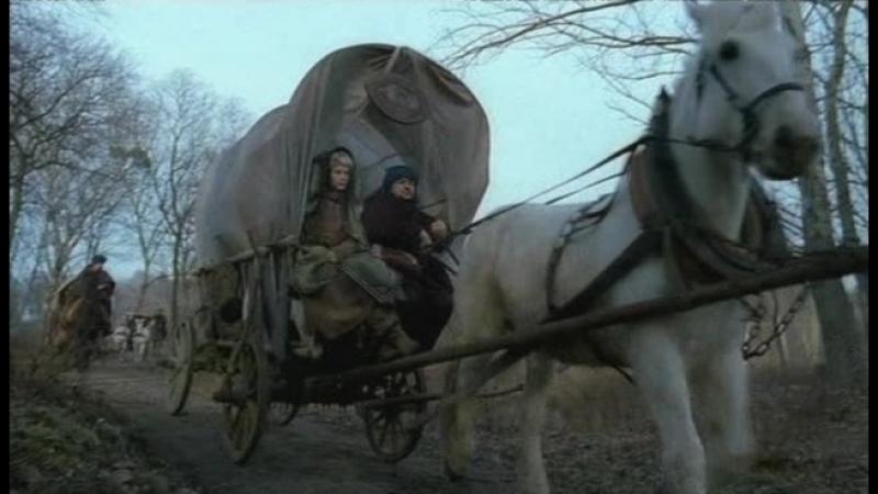 Михаил Строгов, Царский Курьер 2 Часть 1999 г.