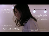 burned out - original song  dodie  русские субтитры  rus subs