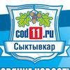 Новости Сыктывкара