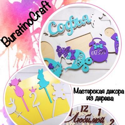 Елена Меладзе