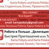 Praca-Warszawa Szkoła-Języka-Polskiego