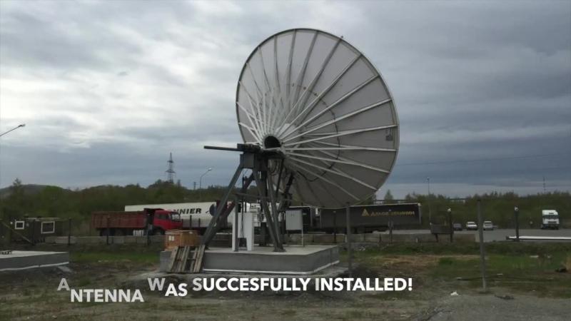 Строительство объектов спутниковой связи Дальний Восток