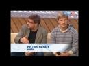 Прямой эфир телеканала Россия-1 от 01.02.2013 г