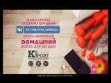 K2 Sport Лекторий от Евгения Голошубова