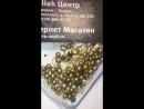 Дизайнерский набор жемчуг металлические фигурки стразы Купить по ссылке shop shop category 167