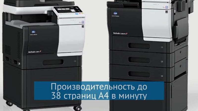 Многофункциональное устройство (МФУ) Konica Minolta bizhub C3851FS