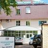 Медицинский центр Dicom Clinic