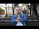 El Jazzo - На Мир (муз. MemoBeat)