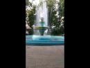 Цветной фонтан, г Великие Луки