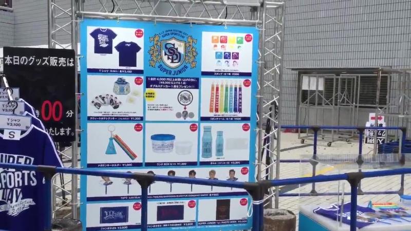 171024 ELF Japan Festival -