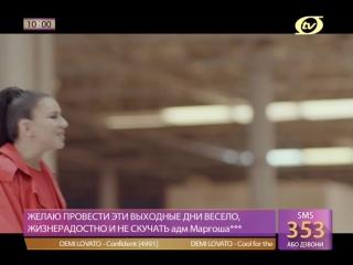 Елка - Мир открывается - OTV