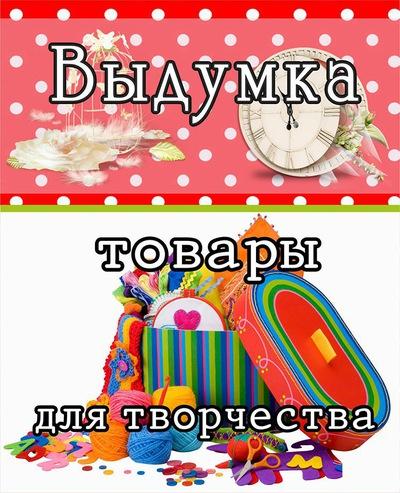 Наталия Кузьмина-Власова