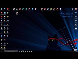 Как УДАЛИТЬ ВИРУС открывающий РЕКЛАМУ в браузере. Пошаговое руководство!