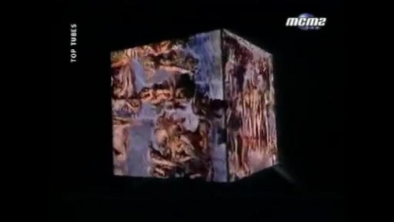 Крис Ри. Дорога в ад.mpg