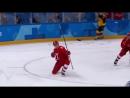 Никита Гусев оформляет дубль в меньшинстве XXIII Зимние Олимпийские игры
