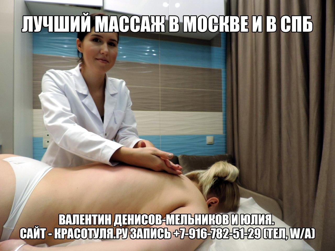 zastavit-video-massazh-zhene-bez-seksa-krasivie-devushki-bez