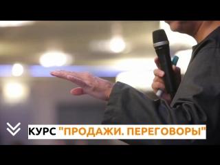 """Сергей Азимов """"Продажи. Переговоры"""" в Екатеринбурге 17 марта"""