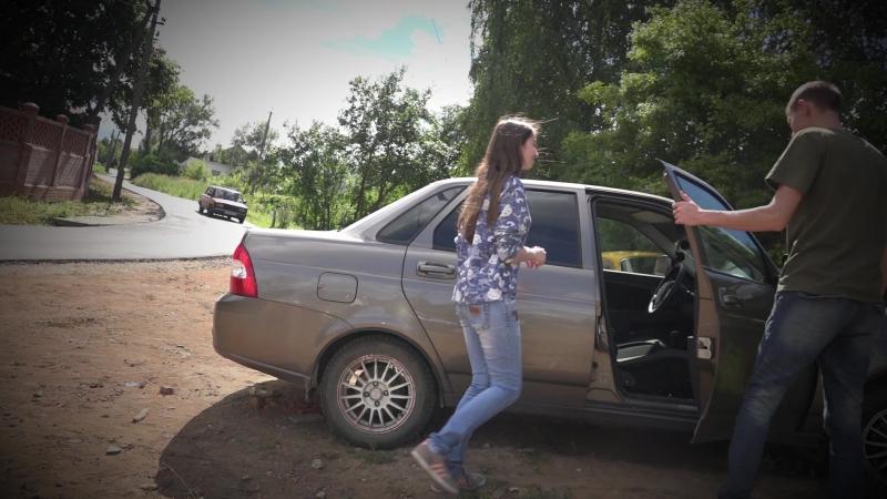 Love storu-Оксана и Алесандр