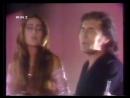 Альбано и Ромина Пауэр Любовь И