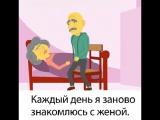 Настоящую любовь не сможет убить даже самая страшная болезнь.
