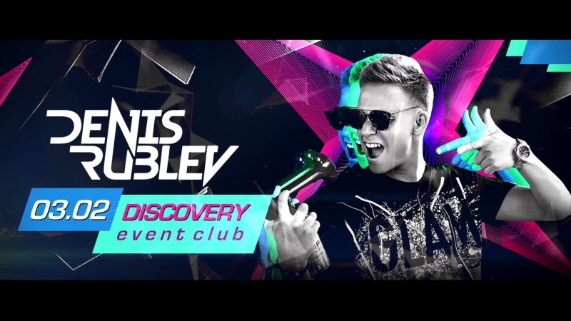 Discovery b-day 2018
