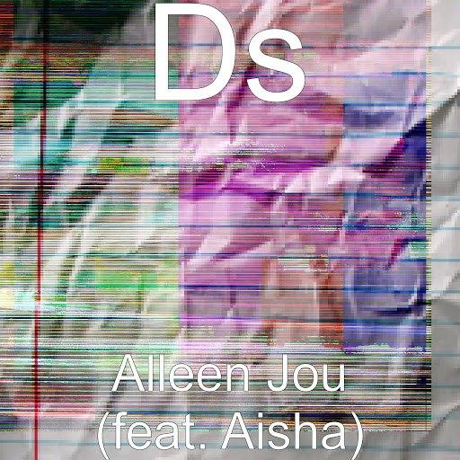 DS альбом Alleen Jou (feat. Aisha)