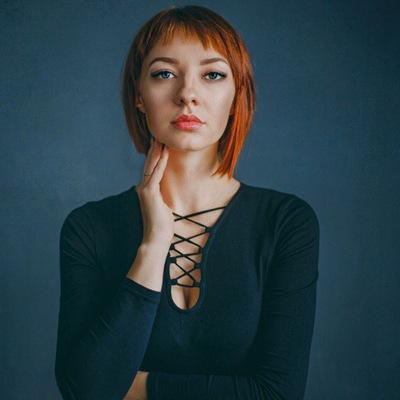 Ирина Денисочкина