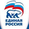 """Яшкинское районное местное отделение Партии """"ЕДИ"""