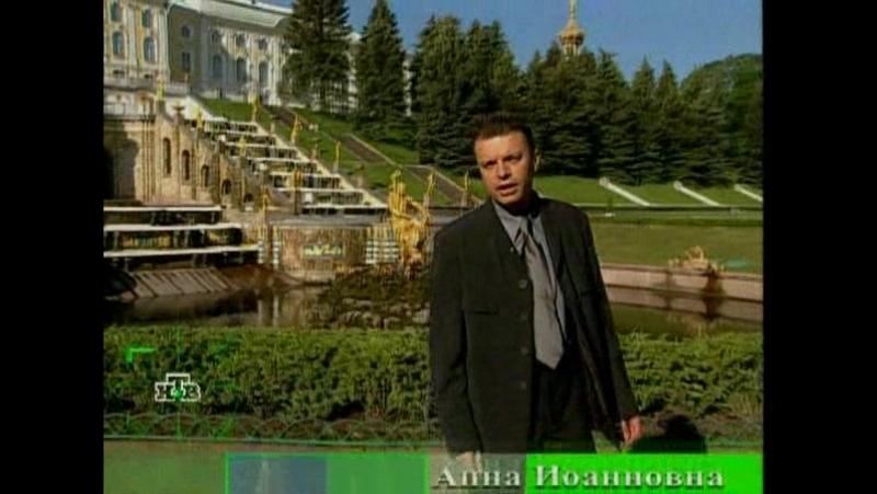 03-Российская Империя. Анна Иоанновна и Елизавета Петровна