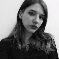 Яна Есенская