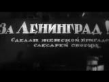 Кипелов - Непокоренный (Official video).mp4