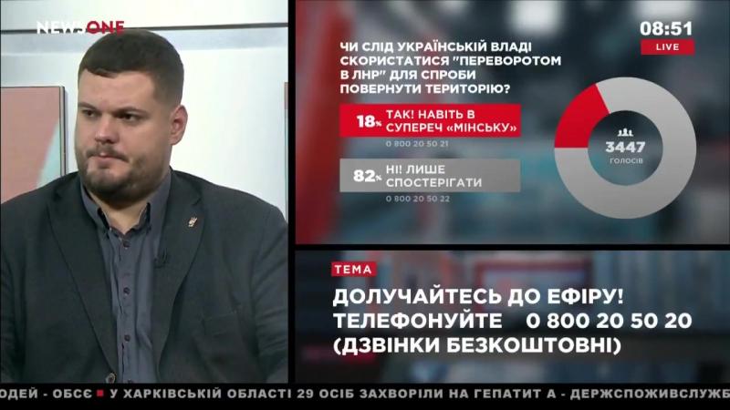Імпічмент президенту Порошенку як це зробити - Відповідь свободівця АНДРІЯ ІЛЛЄНКА