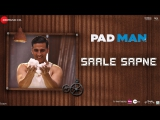 Saale Sapne | Padman | Indian Films | Пэдмен | RUS SUB