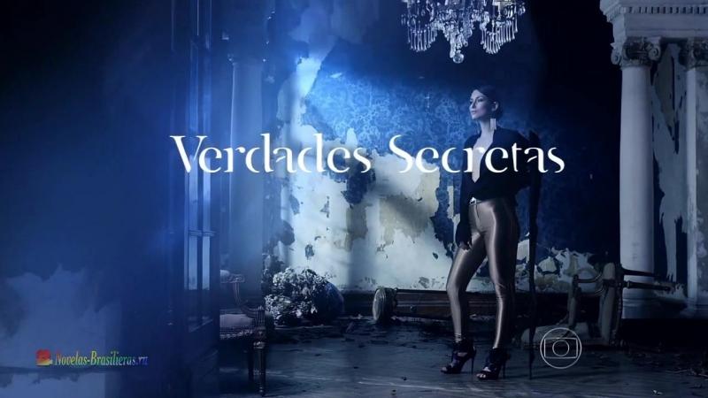 61 - [ОЗВУЧКА] - Тайные истины | Verdades Secretas
