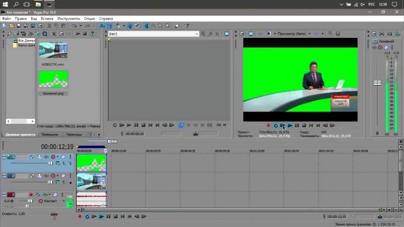 [СВОИМИРУКАМИ] Как убрать(вырезать) фон на любом видео/БЕЗ ХРОМАКЕЯ/ Sony Vegas/СВОИМИРУКАМИ