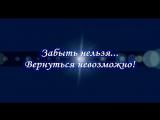 А.Ратников и А.Тараторкина/