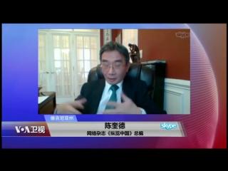 时事大家谈:防火墙内开大会,中国特色互联网能有多开放? - YouTube