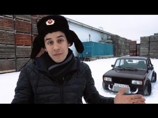 S2 Обзор на ЗВЕРСКУЮ ЖИГУ Дима Гордей