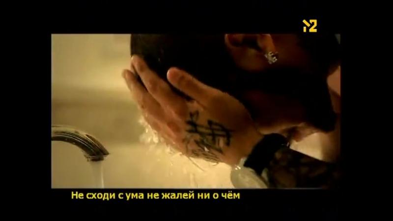 М2 Эстрада 2011 Тимати Не сходи с ума (1) (1)