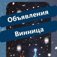 pr_vinitsa