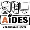 Ремонт ноутбуков и бытовой техники в Краснодаре