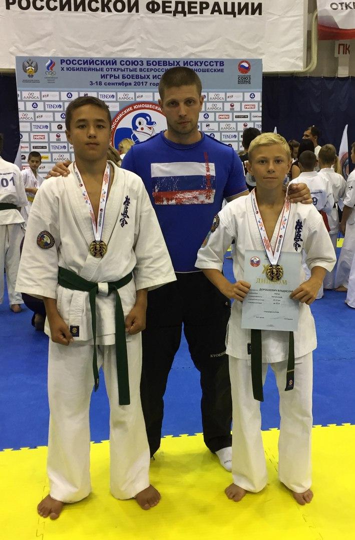 Всероссийские соревнования по Киокусинкай в Анапе