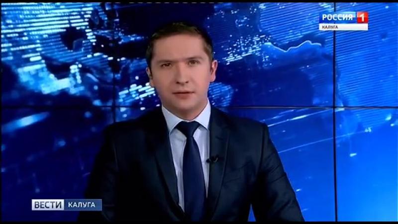 Переход с России 1 на ГТРК Калуга