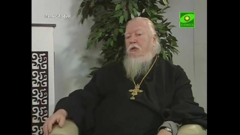 Отец Дмитрий Смирнов об иконопочитании