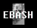 EBASH 11