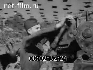 КОЛПИНО - ГОРОД ПЕРЕДНЕГО КРАЯ. (1941)