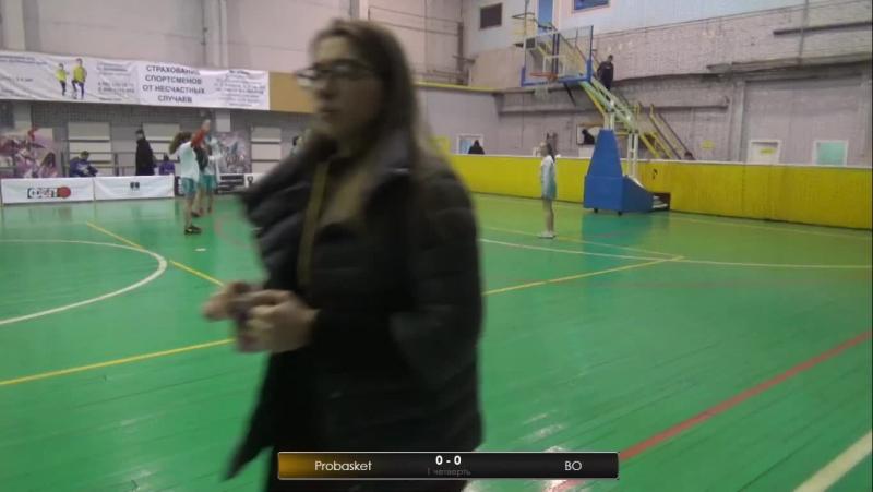 Probasket - Василеостровская
