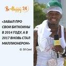Vitaliy Bashevas фото #25