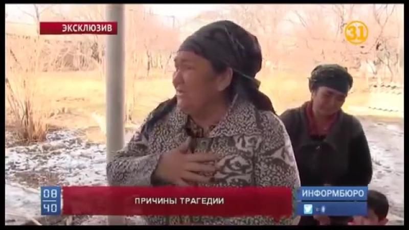 Мать водителя просит прошение у узбекского народа в связи гибелью 52-х граждан Узбекистана в сгоревшем автобусе
